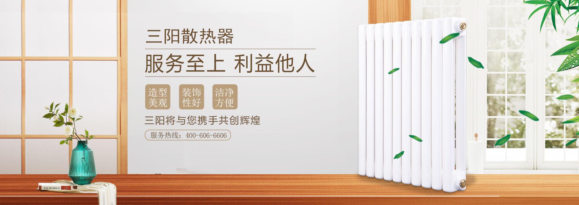 陕西万博手机版网页登录